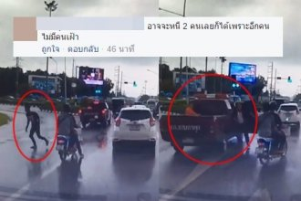 คนร้ายกระโดดลงจากรถกระบะตำรวจหลบหนี ขณะติดไฟแดง ข้างหลังไร้เงาตำรวจคุมตัว