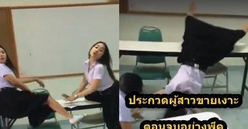 2 นักศึกษาประกวดหาผู้สาวขายเงาะ อย่างฮาโดยเฉพาะตอนจบ ชาวเน็ตแห่คอมเมนท์กันสนุกมือ