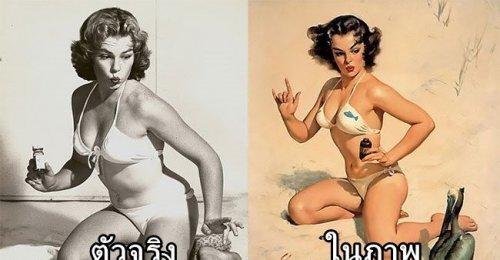 มาดูเหล่าสาวๆตัวจริงผู้เป็นแบบให้กับภาพ Pin-Up Girls คลาสสิค ที่ช่วยให้ผู้ชายในช่วงนั้นกระชุ่มกระชวย