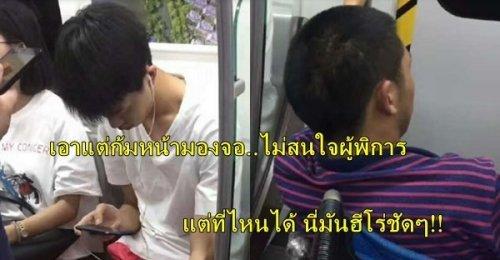 หนุ่มติดมือถือ แต่ทำคนบนรถไฟฟ้าซึ้งหัวใจพองโต เมื่อเห็นสิ่งที่เขาแอบทำกับชายพิการ