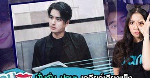 จามจะเม้าท์118: คลิปเด็ดจากทุกมุมโลก พร้อมข่าวแซ่บ ๆ ในเมืองไทยมาแล้วจ้า ประจำวันที่ 19 ก.ค.
