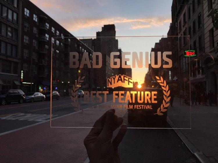 ฉลาดเกมส์โกง คว้ารางวัลภาพยนตร์ยอดเยี่ยม เทศกาล New York Asian Film Festival