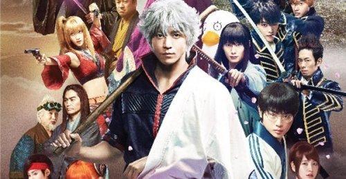 เรื่องย่อหนัง ตัวอย่างหนัง Gintama : ซามูไรเพี้ยนสารพัด