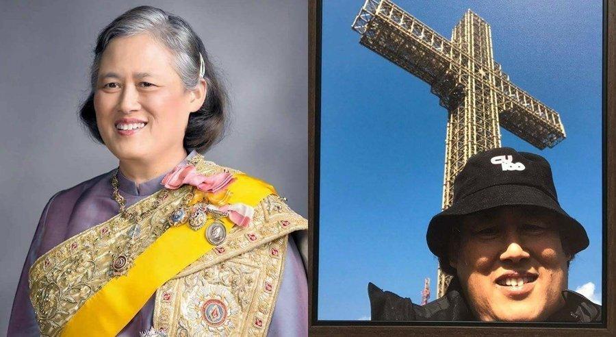 เปิดภาพหาชมยาก สมเด็จพระเทพฯ ทรงเซลฟี่ เป็นบุญตาของปวงชนชาวไทยที่ได้เห็น