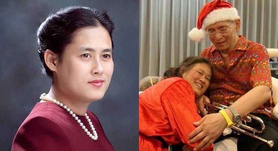 สมเด็จพระเทพฯ พระราชทานพรปีใหม่ ให้ทุกท่านมีกำลังใจที่เข้มแข็ง มีความสุขใจและมีความสุขสบายกาย