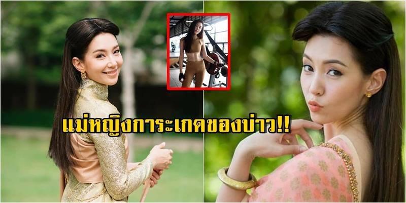 ส่องซิกแพคแม่หญิงการะเกด ผู้หญิงไทยสมัยอยุธยาคนนี้ หุ่นฟิตเว่อร์ บ่าวๆเห็นแทบกรี๊ด แซ่บมาก!!