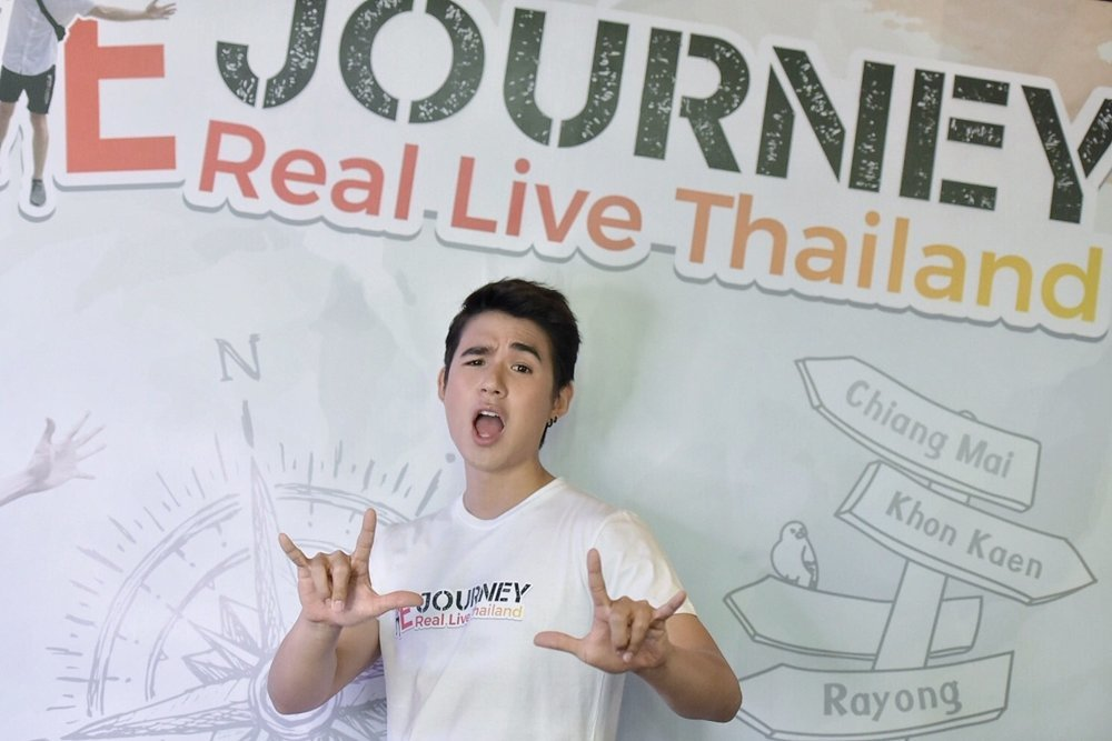 E Journey Real Live Thailand รายการท่องเที่ยวดีๆ ที่ช่อง 28