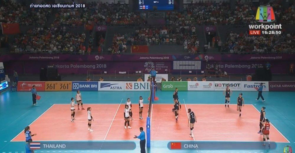 Live! วอลเลย์บอลหญิง รอบชิงชนะเลิศ ไทย VS จีน