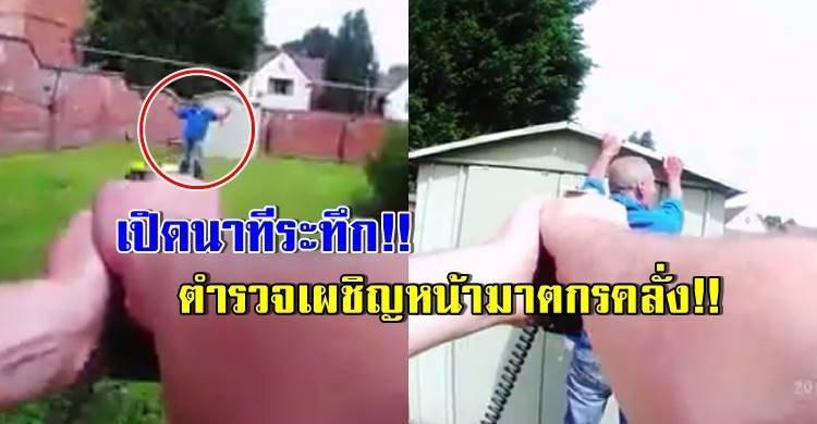 นาทีสุดเดือด!! ฆาตกรคลั่ง เลือดท่วมตัว เจอตำรวจต้อนจนมุม หลังก่อเหตุ มีดแทงสาวสุดเหี้ยม!! (คลิป)