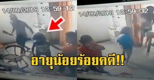 โจรหนุ่มพาเพื่อนวัย 10 ขวบ บุกปล้นร้านขายของในโมเทล กวาดเงินแคชเชียร์ไปอื้อ!